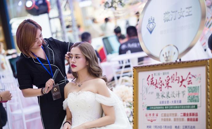 """盘点结婚采购会十宗""""最"""" 高大上视频来了"""