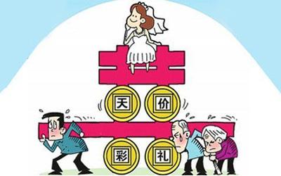 新娘结婚不要彩礼?且看江阴新人近年礼金情况